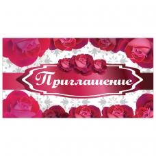 Приглашение 70х120 мм в развороте 70х240 мм, 'Розы', выборочный лак, ЗОЛОТАЯ СКАЗКА, 128917