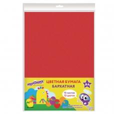 Цветная бумага А4 БАРХАТНАЯ, 10 листов 10 цветов, в пленке, ЮНЛАНДИЯ, 210х297 мм, 'ЦЫПА', 128969