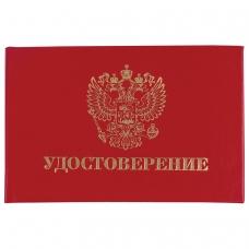 Бланк документа 'Удостоверение' жесткое, 'Герб России', красный, 66х100 мм, STAFF, 129138