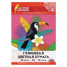 Цветная бумага А3 мелованная, 20 цветов, папка, ОСТРОВ СОКРОВИЩ, 297х420 мм, 129546