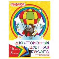 Цветная бумага А4 2-сторонняя газетная, 16 листов 8 цветов, на скобе, ПИФАГОР, 200х280 мм, Крот-пилот, 129559