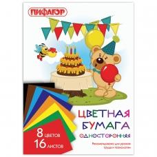 Цветная бумага А4 газетная, 16 листов 8 цветов, на скобе, ПИФАГОР, 200х283 мм, Мишка сладкоежка, 129564