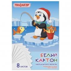 Картон белый А4 немелованный, 8 листов, в папке, ПИФАГОР, 200х290 мм, Пингвин-рыболов, 129905