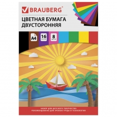 Цветная бумага А4 2-сторонняя офсетная, 16 листов 8 цветов, на скобе, BRAUBERG, 200х275 мм, Кораблик, 129925