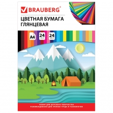 Цветная бумага А4 мелованная, 24 листа 24 цвета, на скобе, BRAUBERG, 200х280 мм, 'Путешествие', 129929