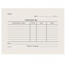 Бланк бухгалтерский типографский 'Товарный чек', А6, 97х134 мм, 100 штук, 130015