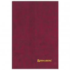 Книга учета 96 л., А4 200*290 мм BRAUBERG, линия, твердая обложка из картона, бумвинил, блок офсет, 130070
