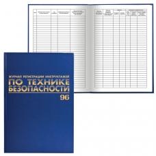 Журнал регистрации инструктажа по технике безопасности, 96 л., А4, 200х290 мм, бумвинил, офсет BRAUBERG, 130188