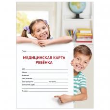 Медицинская карта ребёнка Форма № 026/у-2000, А4 198х278 мм, 16 л., STAFF, универсальная, 130211