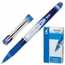 Ручка-роллер с грипом PILOT 'V-Ball Grip', СИНЯЯ, корпус с печатью, узел 0,5 мм, линия письма 0,3 мм, BLN-VBG-5