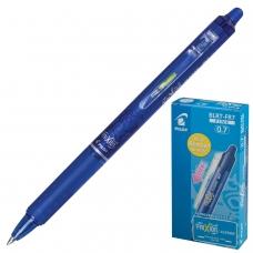 Ручка стираемая гелевая автоматическая PILOT 'Frixion Clicker', СИНЯЯ, узел 0,7 мм, линия письма 0,35 мм, BLRT-FR-7
