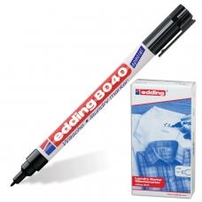 Маркер для ткани EDDING '8040', ЧЕРНЫЙ, 1 мм, устойчивый к стирке и кипячению, E-8040/1