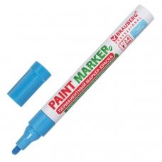 Маркер-краска лаковый paint marker 4 мм, ГОЛУБОЙ, БЕЗ КСИЛОЛА без запаха, алюминий, BRAUBERG PROFESSIONAL, 151435