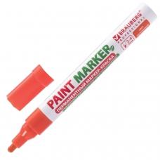 Маркер-краска лаковый paint marker 4 мм, ОРАНЖЕВЫЙ, БЕЗ КСИЛОЛА без запаха, алюминий, BRAUBERG PROFESSIONAL, 151437