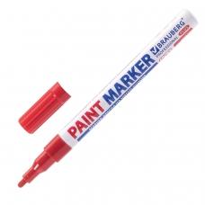 Маркер-краска лаковый paint marker 2 мм, КРАСНЫЙ, НИТРО-ОСНОВА, алюминиевый корпус, BRAUBERG PROFESSIONAL PLUS, 151440
