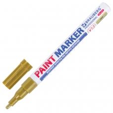 Маркер-краска лаковый paint marker 2 мм, ЗОЛОТОЙ, НИТРО-ОСНОВА, алюминиевый корпус, BRAUBERG PROFESSIONAL PLUS, 151443