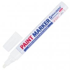 Маркер-краска лаковый paint marker 4 мм, БЕЛЫЙ, НИТРО-ОСНОВА, алюминиевый корпус, BRAUBERG PROFESSIONAL PLUS, 151444