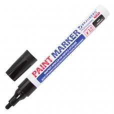Маркер-краска лаковый paint marker 4 мм, ЧЕРНЫЙ, НИТРО-ОСНОВА, алюминиевый корпус, BRAUBERG PROFESSIONAL PLUS, 151445
