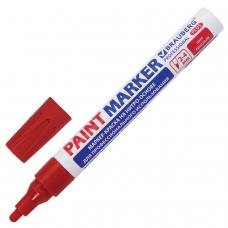 Маркер-краска лаковый paint marker 4 мм, КРАСНЫЙ, НИТРО-ОСНОВА, алюминиевый корпус, BRAUBERG PROFESSIONAL PLUS, 151446