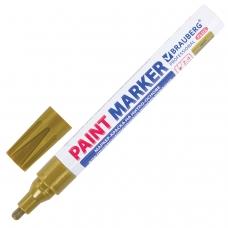 Маркер-краска лаковый paint marker 4 мм, ЗОЛОТОЙ, НИТРО-ОСНОВА, алюминиевый корпус, BRAUBERG PROFESSIONAL PLUS, 151449