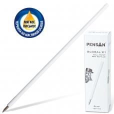 Стержень шариковый масляный PENSAN 'Global-21', 138 мм, СИНИЙ, узел 0,5 мм, линия письма 0,3 мм, 2221