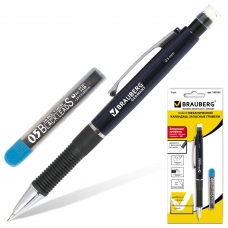 Набор BRAUBERG 'Modern': механический карандаш, корпус синий + грифели НВ, 0,5 мм, 12 штук, блистер, 180335