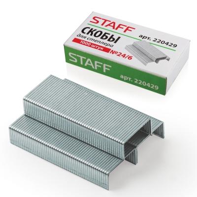 Скобы для степлера STAFF № 24/6, 1000 штук, в картонной коробке, до 30 листов, 220429 220429