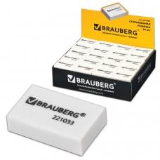 Резинка стирательная BRAUBERG, 26х17х7 мм, цвет белый, в картонном дисплее, 221033