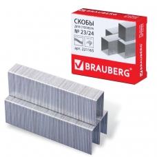 Скобы для степлера BRAUBERG № 23/24, 1000 штук, в картонной коробке, до 200 листов, 221165