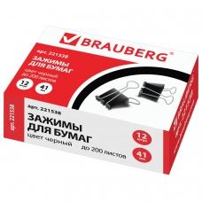Зажимы для бумаг BRAUBERG, комплект 12 шт., 41 мм, на 200 л., черные, в картонной коробке, 221538