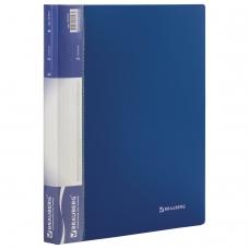 Папка на 2 кольцах BRAUBERG Стандарт, 25 мм, синяя, до 170 листов, 0,8 мм, 221615