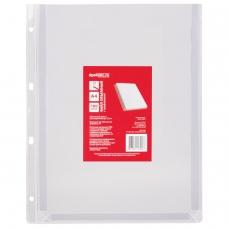 Папка-файл перфорированная, А4, объемная, до 200 листов, 180 мкм, ДПС, 2305