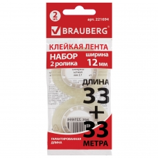 Клейкие ленты 12 мм х 33 м канцелярские BRAUBERG, комплект 2 шт., прозрачные, гарантированная длина, европодвес, 221694
