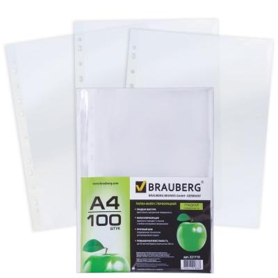 Папки-файлы перфорированные, А4, BRAUBERG, комплект 100 шт., гладкие, Яблоко, 35 мкм, 221710 221710