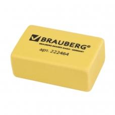 Резинка стирательная BRAUBERG 'Der Grosse', супермягкая, 40х25х15 мм, бежевая, в плёнке, 222464