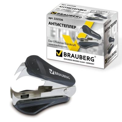 Антистеплер BRAUBERG 'Einkommen', для скоб № 10 и № 24/6, черный, 222536