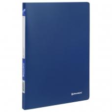 Папка 20 вкладышей BRAUBERG 'Office', синяя, 0,5 мм, 222628