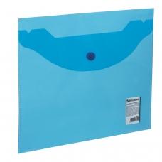 Папка-конверт с кнопкой BRAUBERG, А5, 240х190 мм, 150 мкм, прозрачная, синяя, 224027