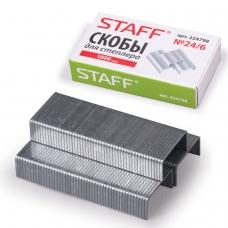 Скобы для степлера STAFF № 24/6, 1000 шт., в картонной коробке, до 30 листов, 224798