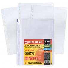 Папки-файлы перфорированные, А4+, BRAUBERG, комплект 50 шт., сверхпрочные, апельсиновая корка, 100 мкм, 225219