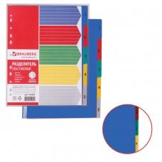 Разделитель пластиковый BRAUBERG, А4+, 5 листов, цифровой 1-5, оглавление, цветной, 225620
