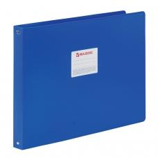 Папка на 4 кольцах BRAUBERG 'Стандарт', А3, горизонтальная, 30 мм, синяя, до 250 листов, 0,8 мм, 225767