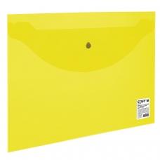 Папка-конверт с кнопкой STAFF, А4, 340х240 мм, 120 мкм, до 100 листов, прозрачная, желтая, 226031