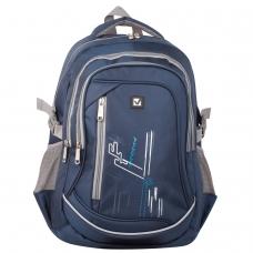 Рюкзак BRAUBERG для старшеклассников/студентов/молодежи, Старлайт, 30 литров, 46х34х18 см, 226342