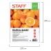 Папки-файлы перфорированные, А4, STAFF, комплект 100 шт., апельсиновая корка, 25 мкм, 226828 21004 226828 в Екатеринбурге