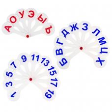 Веер-касса гласные, согласные и цифры ПИФАГОР, набор 3 шт., европодвес, 227394