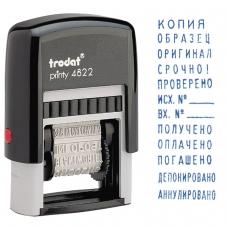 Штамп стандартный '12 БУХГАЛТЕРСКИХ ТЕРМИНОВ', корпус черный, оттиск 25х4 мм, синий, TRODAT 4822