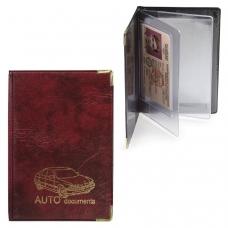 Обложка 'Автодокументы', ПВХ 'под кожу', печать 'золотом', с металлическими уголками, А5-12