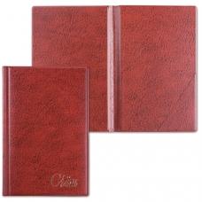 Папка 'Счет', 125х190 мм, коричневая, 'ДПС', 2127.С-104