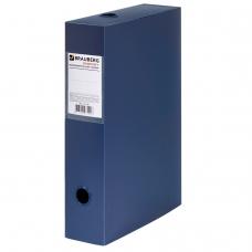 Короб архивный BRAUBERG 'Energy', пластик, 7 см на 600 л., разборный, синий, 231539